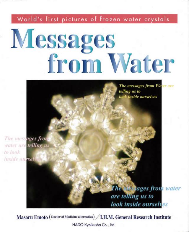 水からの伝言vol.1