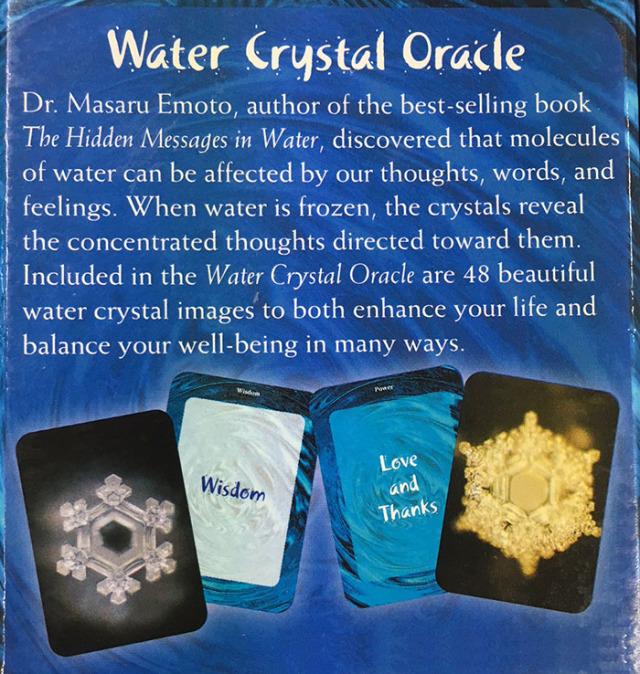 水の結晶オラクルカード/裏面