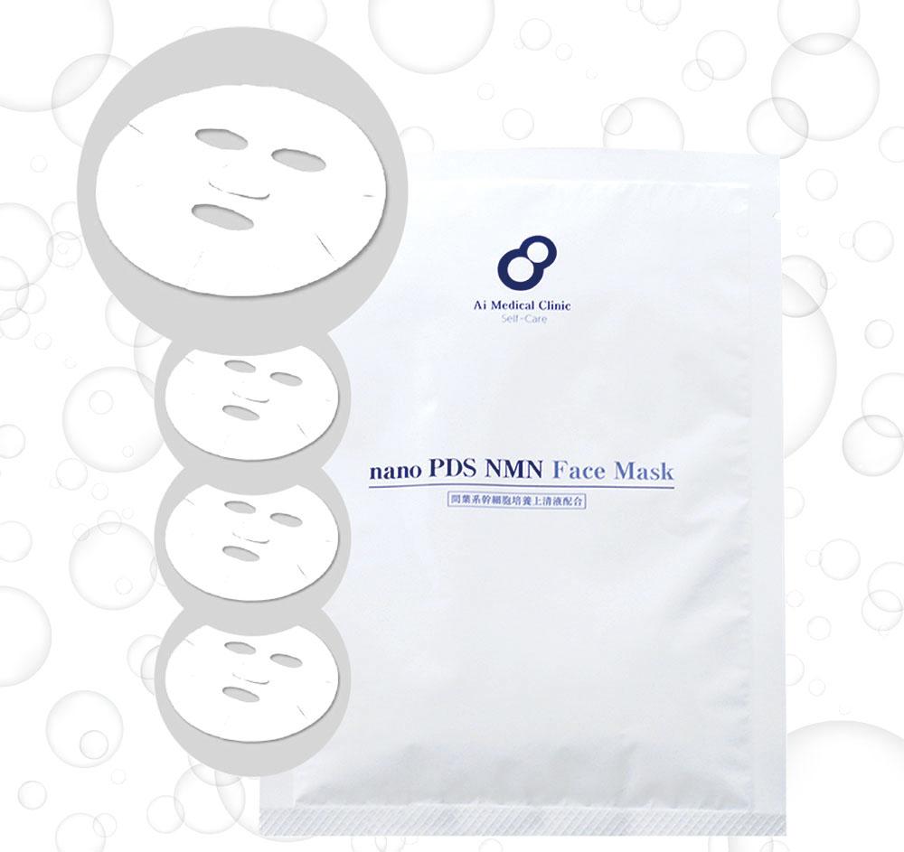 nanoPDS NMN フェイスマスク