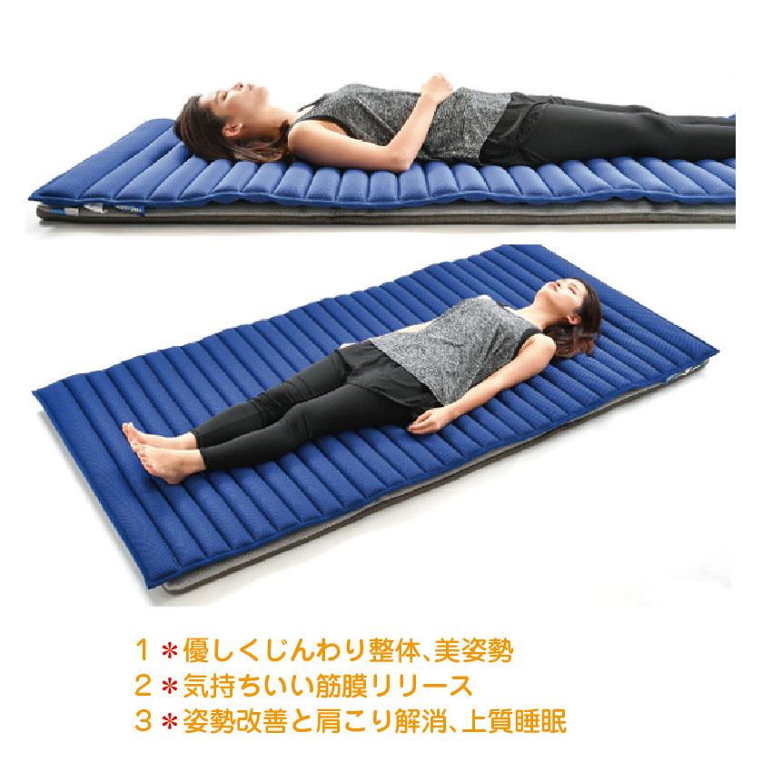 のびるパッド nobiraku(のびらく)