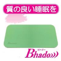 Bhado)))マクラクサァ