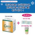 カリカ30包+カリカ5+カリカ浴