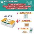 カリカ40包+カリカ5+石鹸100g+カリカ浴