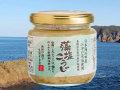 浜守の塩麹