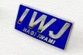 オリジナルピンバッジ IWJ