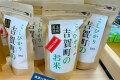 【島根県産】吉賀町のお米