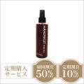 定期購入 ヘマシルク スカルプ&ヘア頭皮の化粧水 単品コース