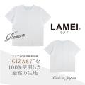GIZA87 100% ラメイ半袖Tシャツ