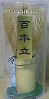 茶道具・茶筅(100本立)