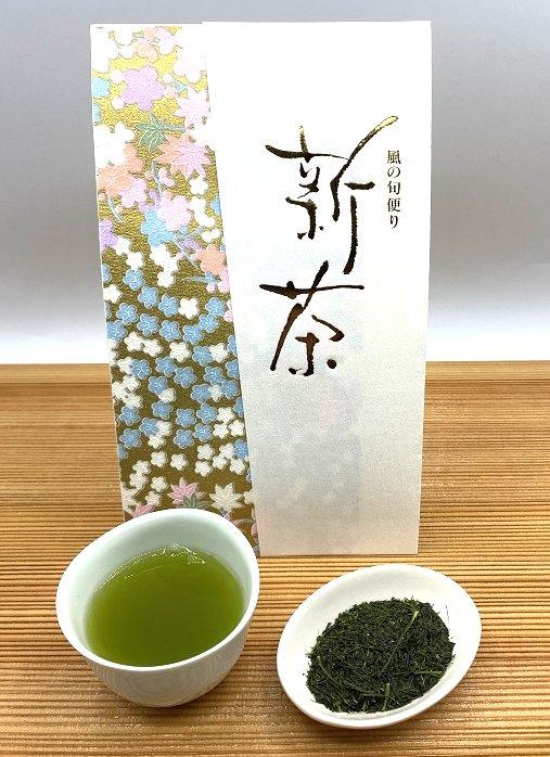 【新茶】花しろ70g 煎茶<静岡産>