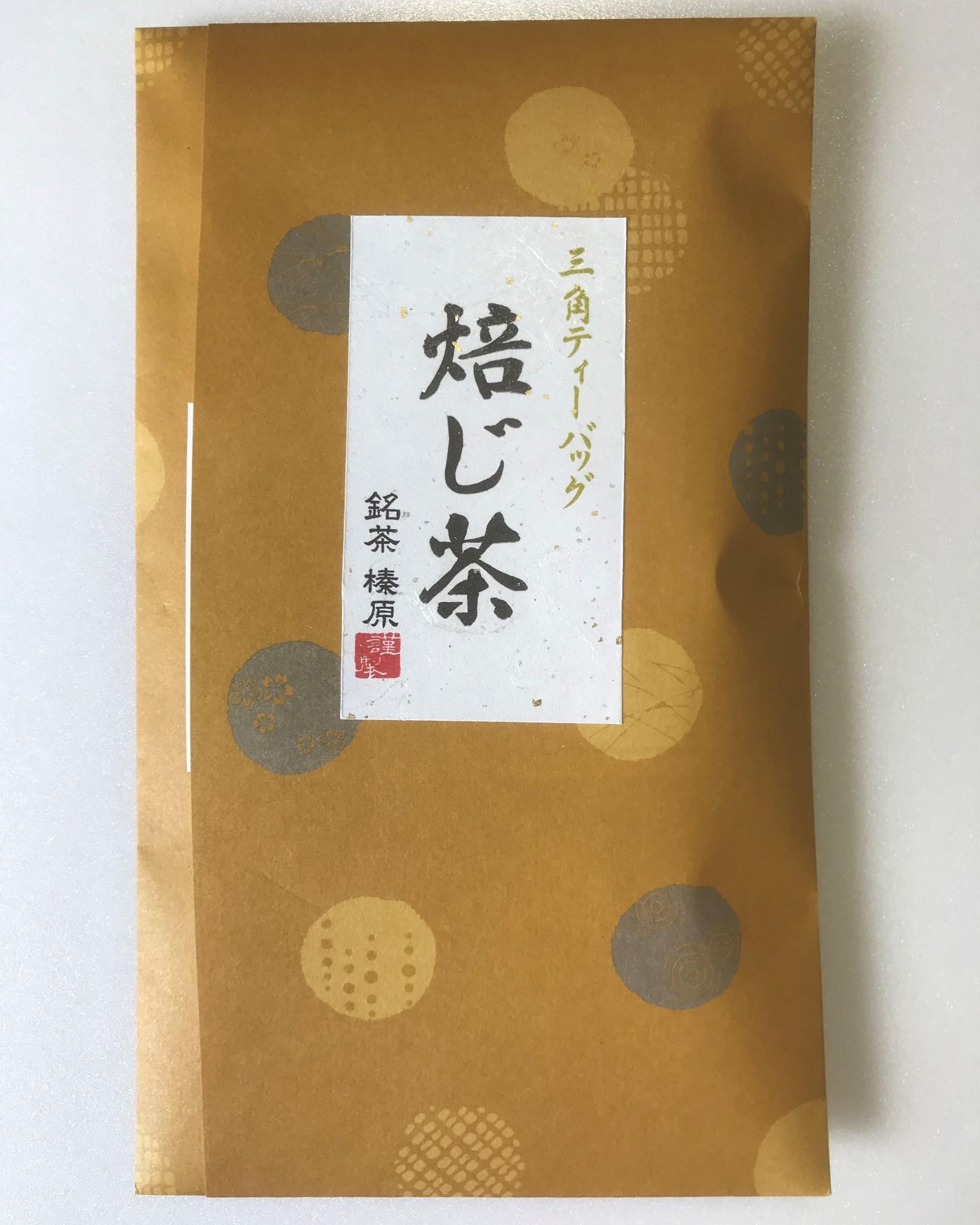 ほうじ茶(三角ティーバッグ10個入)