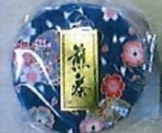 煎茶ミニ和紙缶(青)