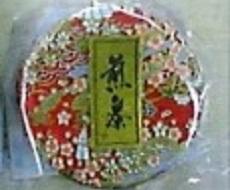 煎茶ミニ和紙缶(赤)