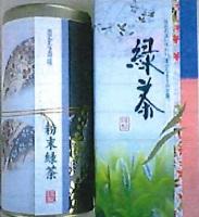 粉末緑茶・和紙缶