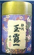 静岡玉露ティーバッグ(P1-15)