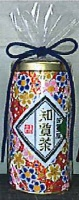 友禅和紙缶知覧茶(YW-10C)