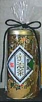 友禅和紙缶宇治茶(YW-10U)