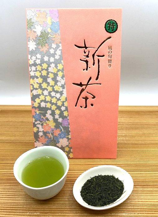 【新茶】花ピンク70g 煎茶<静岡産>