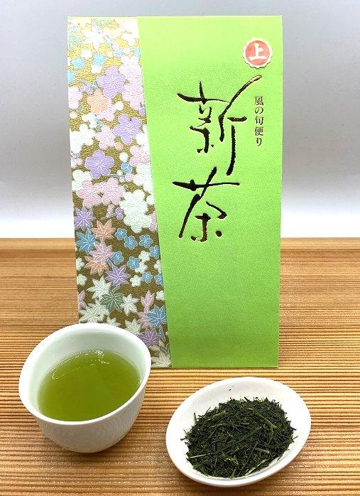 【新茶】花みどり70g 煎茶<静岡産>