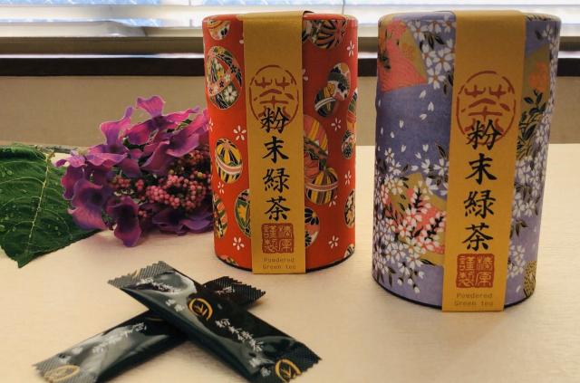 【榛原謹製粉末緑茶】特撰2缶セット
