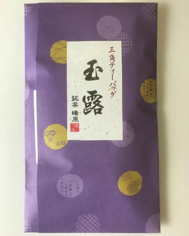 玉露(三角ティーバッグ10個入)