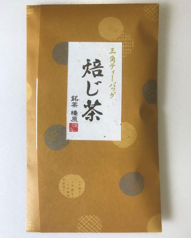 ほうじ茶(三角ティーバッグ10個入)<メール便対応可>