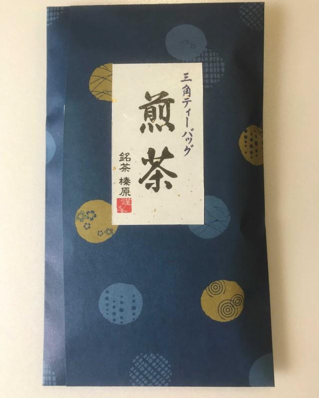 煎茶(三角ティーバッグ10個入)<メール便対応可>