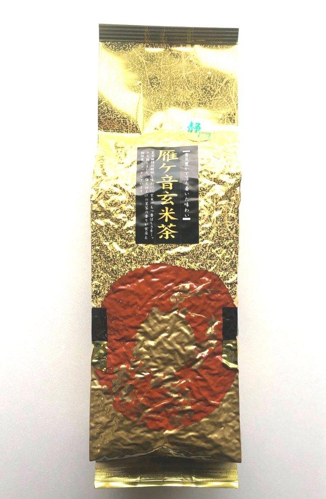 【特価】雁ヶ音玄米茶(かりがねげんまいちゃ)