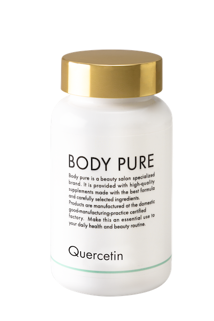 BODY PURE ケルセチン 90粒☆花粉症におすすめ☆アレルギー反応を緩和するサプリメント