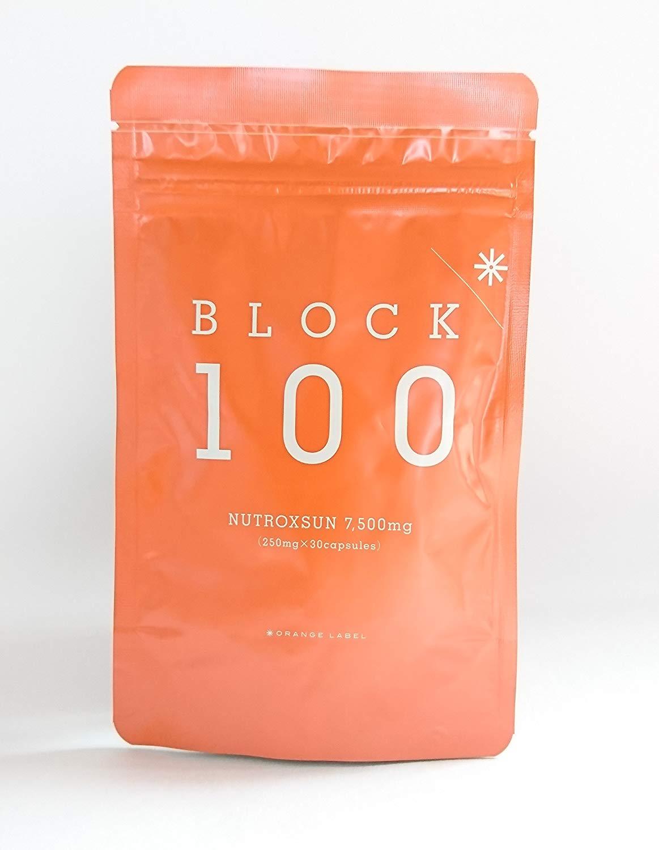 BLOCK100(ブロック100)飲む日焼け止め 1日1粒 ニュートロックスサン310mg×30日分