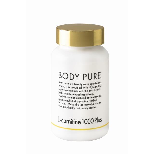 BODY PURE L-カルニチン1000プラス 150粒 (1日摂取目安5粒)|スッキリボディを目指す方に