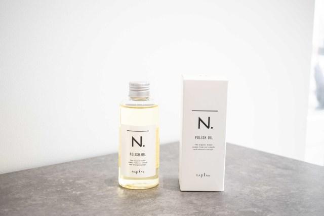 N. (エヌドット)ポリッシュオイル150ml【ハンドオイル,ボディーオイルとしてもでも使用可能。天然成分ホホバオイル配合のヘアスタイリング剤】