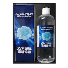 【水溶性珪素(ケイ素) 超濃縮溶液ZIP umo 】 ☆代謝、免疫力アップ 血液さらさら動脈硬化を改善