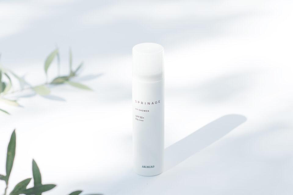 スプリナージュ UV シャワー☆肌をさらさら、髪をツヤやかにする。髪、頭皮、肌に使用可能な紫外線ケアスプレー  SPF50 PA++++