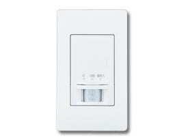 【組合せ品】スイッチセット [壁取付] 熱線センサ付自動スイッチ(親器・多箇所検知形) パナソニック(Panasonic)