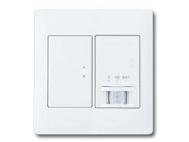 【組合せ品】スイッチセット ほたるスイッチB(片切)×1、熱線センサ付自動スイッチ(親器・多箇所検知形)(2連用) パナソニック(Panasonic)