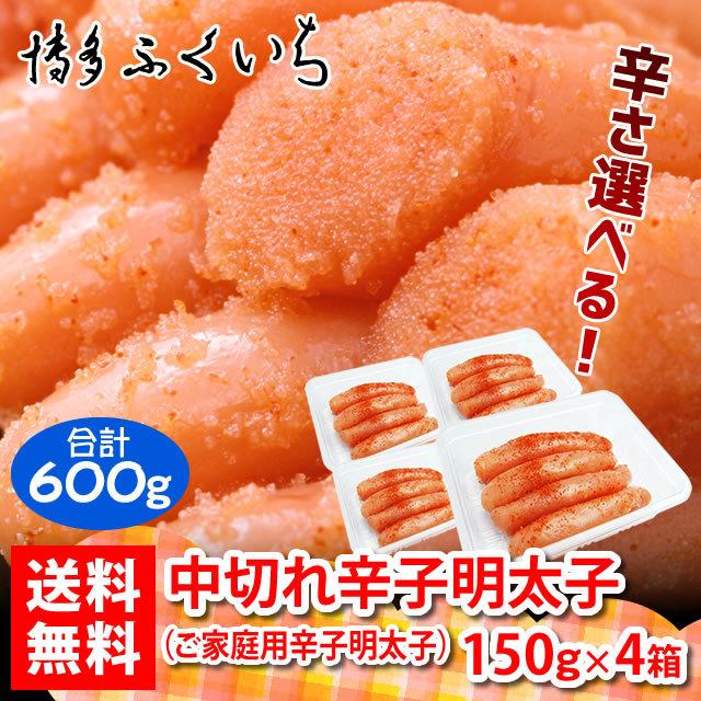 4p-kireko_小分け4切れ子