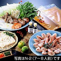 N-1_ふぐちり鍋野菜セット(3~4人前)