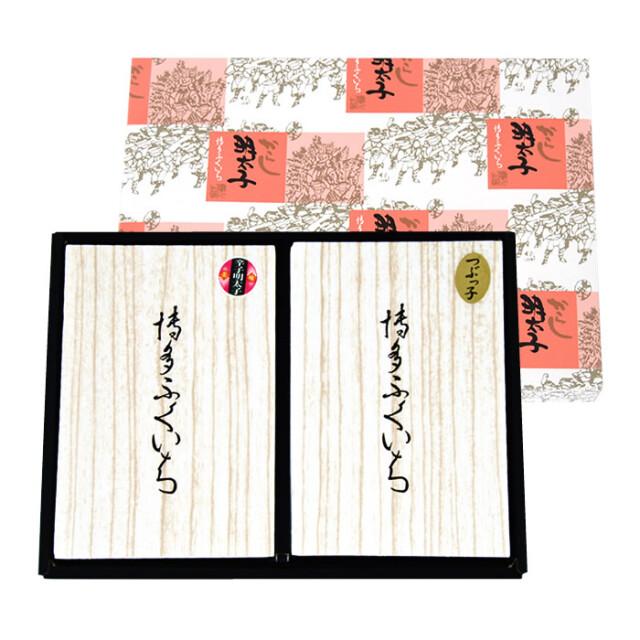 【新商品】 辛子明太子 中切れ・つぶっこセット(各250g×2)