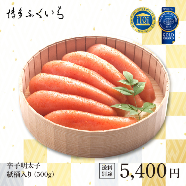 辛子明太子 紙桶入り(500g) 【ひるおび 視聴者プレゼント】