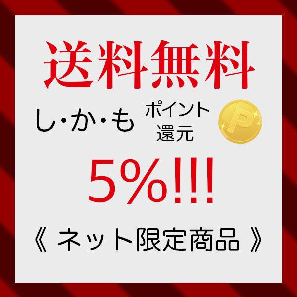 ポイント5%