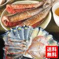 S-52_お魚セットB