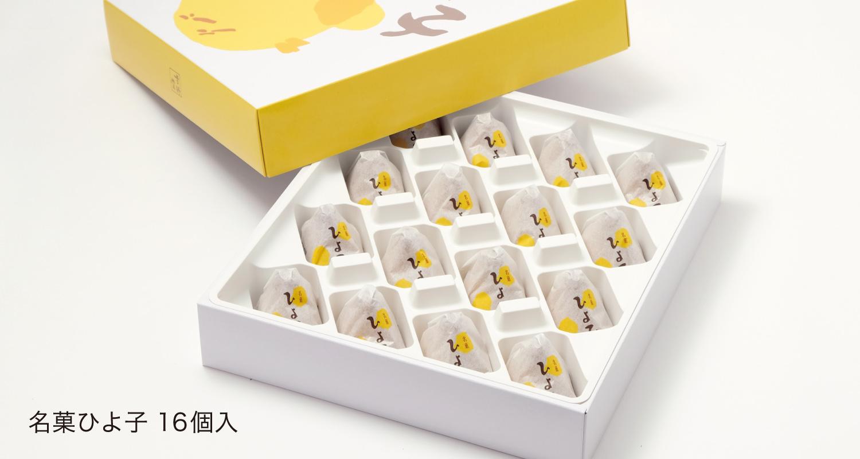 ひよ子銘菓ひよ子角型 16個入
