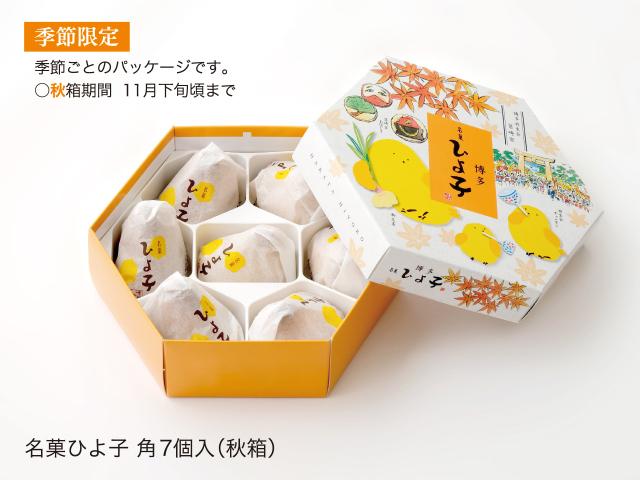 ひよ子銘菓ひよ子角型 7個入