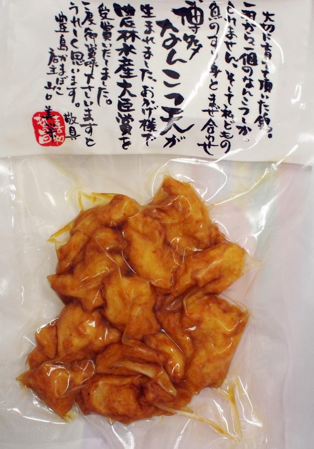 豊島蒲鉾 博多なんこつ天(140g)