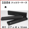 33054 ジュエリー(アクセサリー)用 箱 ギフトボックス 1箱150円(税抜)
