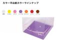 フラワー カラー平台紙 C-80用 78x78 1セット200枚(C-80とセット販売)