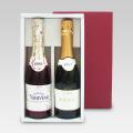 ハーフワインかぶせ箱2本入れ用 内寸270×150×65 1セット50枚