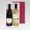 ワインかぶせ箱2本入れ用 内寸:313×175×85 1セット50枚