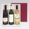 ワインかぶせ箱3本入れ用 内寸:314×273×84 1セット50枚